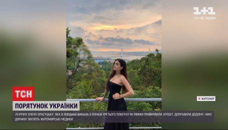 Травмированную в Иордании украинку доставили на Родину
