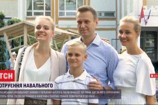Навальний вперше розповів, кого звинувачує у спробі його занапастити