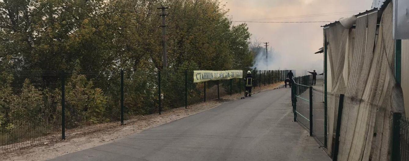 """Пострадавший от пожаров КПВВ """"Станица Луганская"""" возобновил работу"""