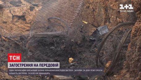 Ще одна пожежа у Луганській області: на передовій через обстріли загорілась суха трава