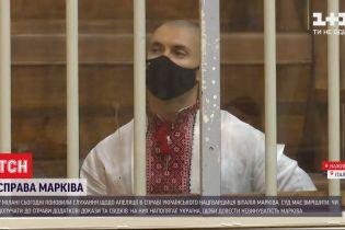 Акция в поддержку Маркива и украинская делегация в Милане - как закончится дело нацгвардейца
