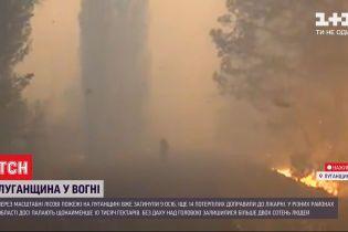 На передовій через пожежі детонують боєприпаси
