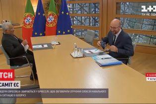 Отруєння Навального та ситуація у Білорусі – про що ще будуть говорити на саміті ЄС