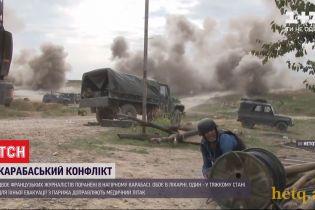 """Двое французских журналистов из газеты """"Ле Монд"""" получили ранения в Нагорном Карабахе"""