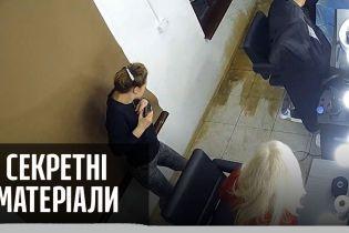 Напад на салон краси у Києві – Секретні матеріали