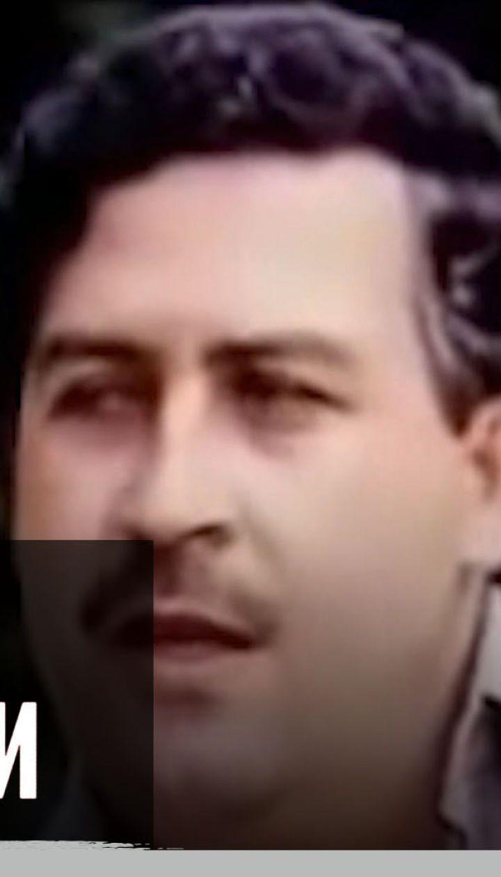 Дивовижний спадок Пабло Ескобара – Секретні матеріали
