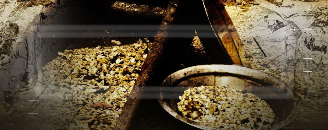 """Спецпроект ТСН """"Золотая лихорадка"""": что достают из украинской земли """"черные археологи"""" и почему не продают найденное государству"""