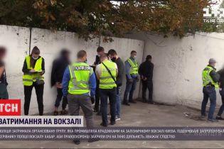 У столиці групу злодюжок затримали на спробі дати хабаря керівнику поліції вокзалу