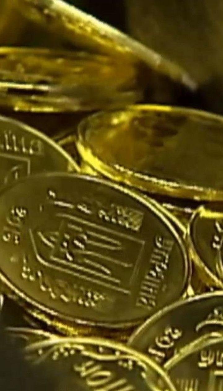 Уже не гроші: що робити з монетами номіналом 25 копійок та старими гривнями