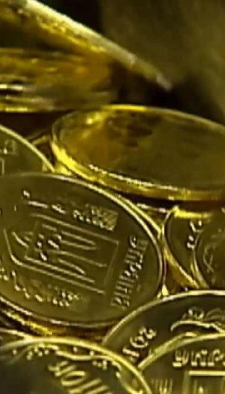 Уже не деньги: что делать с монетами номиналом 25 копеек и старыми гривнами
