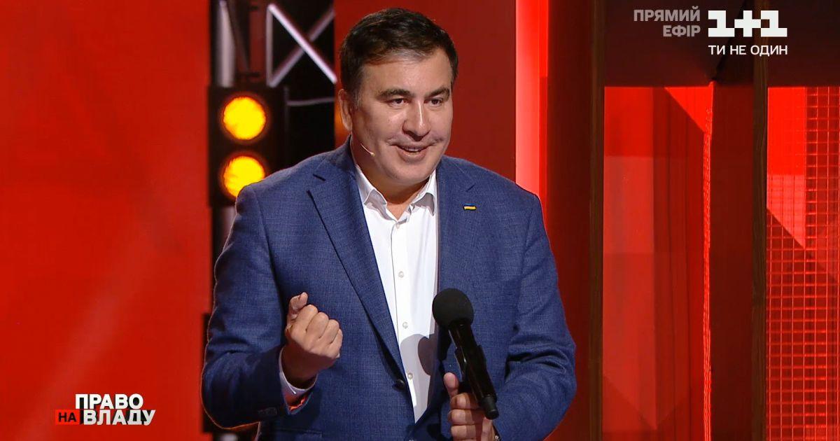 """""""Звільнив би всіх цих міністрів"""": Саакашвілі заявив, що Україна рухається до повного колапсу"""