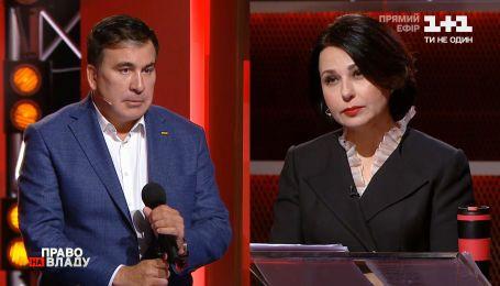 Украину спасет справедливость и быстрый экономический прогресс - Саакашвили