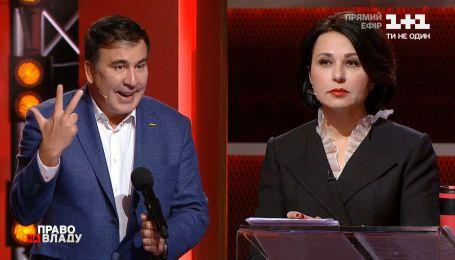 Реформы в Украине блокируют, поэтому что большой группе людей это выгодно - Саакашвили