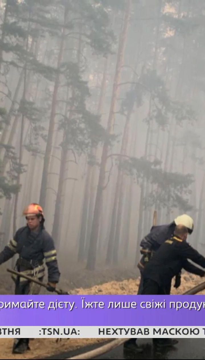 Масштабна пожежа в Луганській області не вщухає