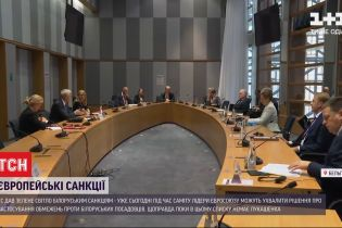 Саммит в Брюсселе: лидеры ЕС обсудили белорусские санкции и ситуацию в Нагорном Карабахе