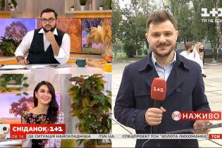 День вчителя: за що українці найбільше вдячні своїм вчителям