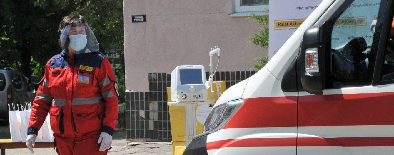 Коронавірус в Україні: за добу інфікувалися майже 4 тисячі