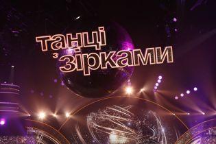 """""""Танці з зірками"""": кто покинул проект в девятом эфире"""