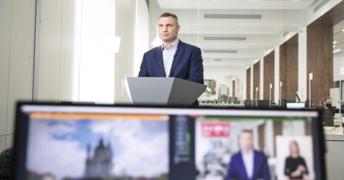 Мер Кличко: за два останніх роки у Києві замінили 230 кілометрів теплотрас