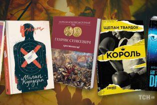 Король, Дюна и мистер Лис: 5 новых переводов, которые мы ждали
