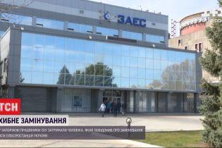 Неизвестный сообщил запорожскую СБУ о минировании всех электростанций Украины