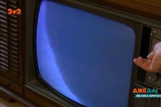 Історія про старий телевізор, який глушив інтернет у всьому місті