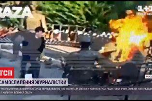 У Нижньому Новгороді журналістка влаштувала самоспалення
