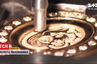 Золота лихоманка: ТСН дізналась, як відрізнити золото від підробки