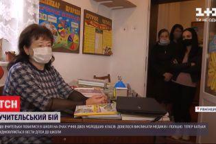 В Ровенской области учительницы устроили драку на глазах у учеников