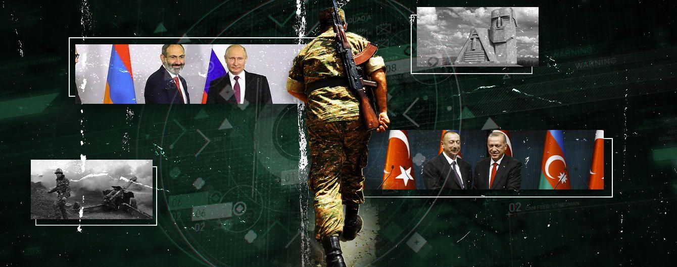 Война за Нагорный Карабах: потеряет ли Россия свое влияние и где здесь интересы Украины