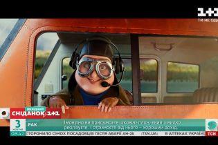 Новий фільм з Джекі Чаном: король бойовиків повернувся на великі екрани