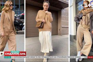 Андре Тан розповів про модні тенденції осені 2020