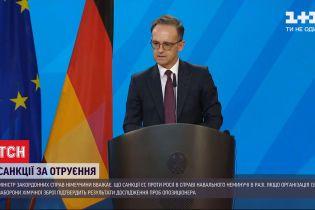 ЄС готові ввести обмеження для Росії через отруєння Навального