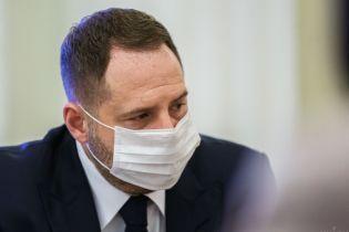 Єрмак: Процес вступу України до НАТО має бути максимально прискорений