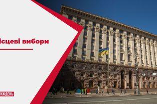 Украинские парламентарии продолжают агитацию к местным выборам