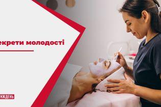 Секрети краси: які альтернативні види омолодження стали популярнішими серед українок