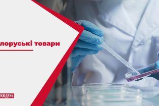 Результаты экспертизы: соответствуют ли белорусские продукты советским ГОСТам