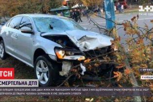 В Броварах пьяный полицейский насмерть сбил женщину на пешеходном переходе