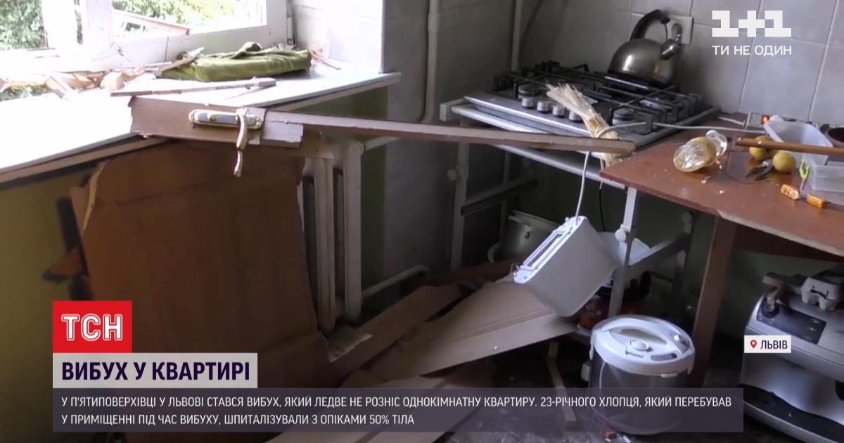 Намудрував з апаратом: у Львові 23-річний хлопець влаштував потужний вибух у квартирі