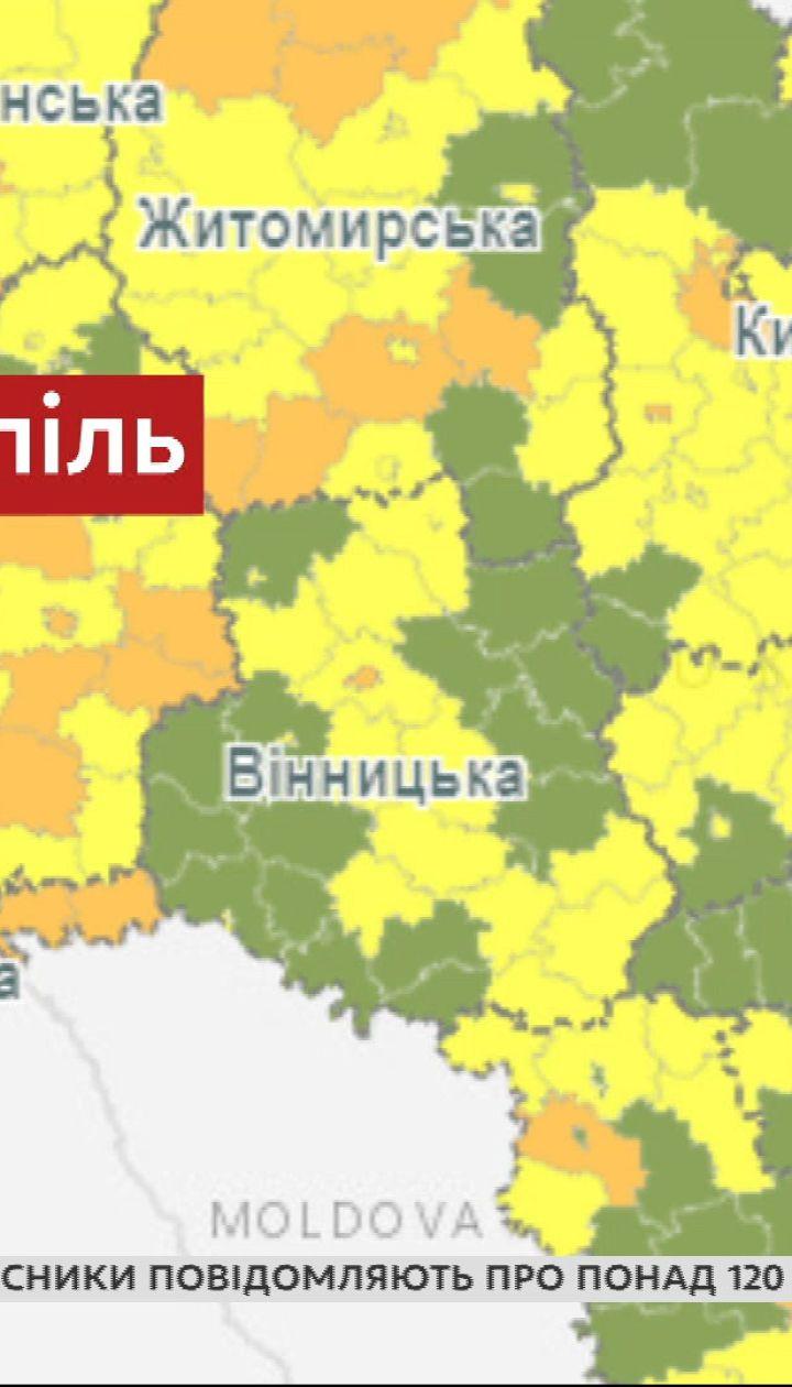 """В Україні почало діяти нове епідемічне зонування: які міста та регіони потрапили до """"червоної"""" зони"""