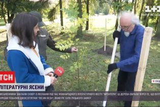 Літературні ясени: письменники висадили дерева у луцькому парку