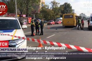На переході у Києві маршрутка на смерть збила 74-річну жінку