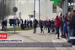 У Білорусі жорстоко розігнали марш на підтримку політв'язнів