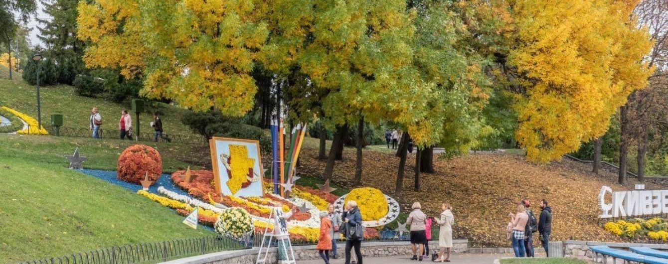 Синоптики попереджають про мокрий сніг та похолодання: прогноз погоди в Україні на 18 жовтня