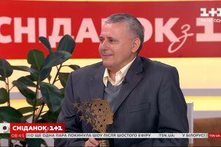 """У студії """"Сніданку"""" – переможець Global Teacher Prize Ukraine 2020 Василь Дяків"""