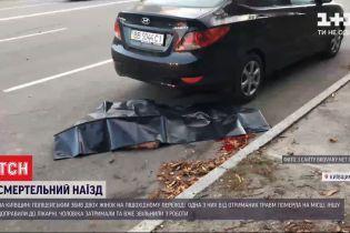 Авария в Броварах: в каком состоянии пострадавшая девушка и что известно о нетрезвом копе