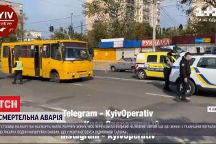 Под колесами маршрутки в Киеве погибла женщина, еще двое госпитализированы