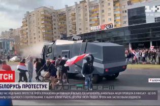 На мітингах проти Лукашенка затримали 250 протестувальників
