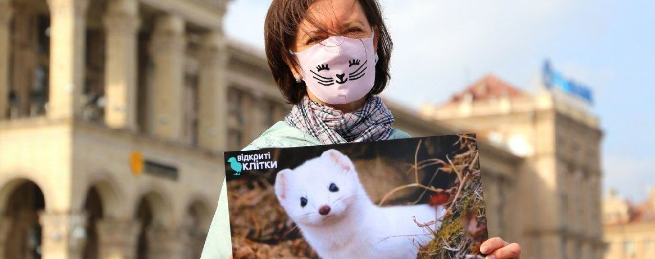 """""""Я не шуба"""": зоозахисники під час акції вимагали заборонити хутряне виробництво і цирк із тваринами"""