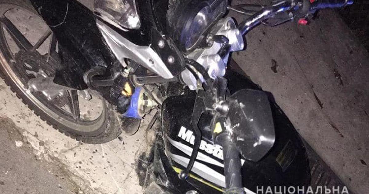 В Тернопольской области мотоциклист сбил 10-летнюю девочку и скрылся: появилось фото